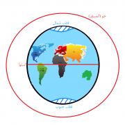 earth کره زمین