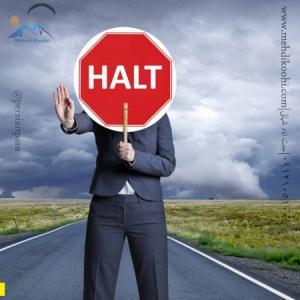 Side Effect /HALT/Syndrome /Critical Time